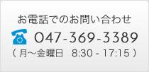 047-369-3389